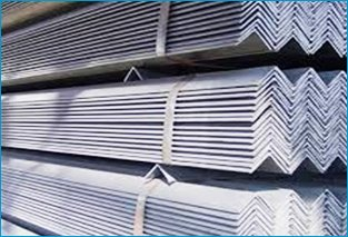 U/C Channel, Chequered Plate, Round/Square Tube supplier UAE