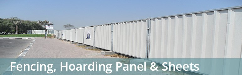 Fencing panel supplier UAE | Dubai | Oman | Saudi | Qatar