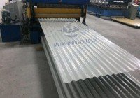 Corrugated sheet supplier in UAE | Oman | Saudi | Qatar