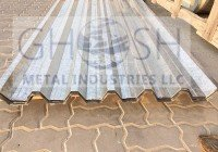 Decking Sheet Suppliers / Manufacturers in Dubai | UAE | Oman | Saudi | Qatar
