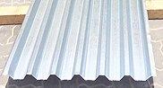 Decking Sheet Floor Concrete Manufacturer and Supplier in UAE Oman Saudi