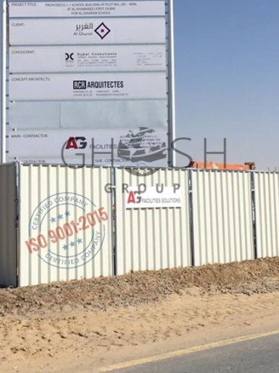 Discontinuous fencing supplier & manufacture