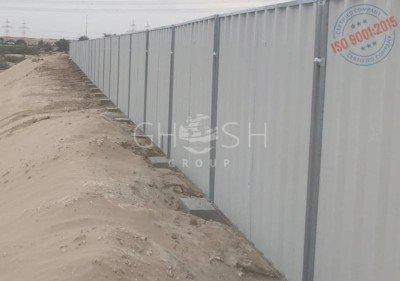 Discontinuous fencing manufacturer & supplier Saudi | Iraq | Kuwait | Bahrain