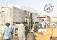 Insulation panels UAE | Oman (Salalah, Muscat, Sohar, Nizwa, Barka, Ibri) | Saudi | Iraq | Kuwait | Bahrain