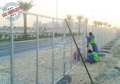 Mesh gate supplier UAE | Oman | Saudi | Iraq | Kuwait | Bahrain