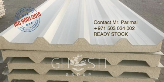 PU insulated panels Oman Archives - Ghosh Group